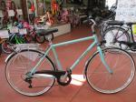 "City Bike 28"" UOMO in alluminio"